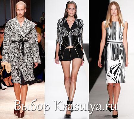 черным по белому знакомое выражение ...: krasulya.ru/fashion-i-style/1159-modnaja-odezhda-v-cherno-belyj...