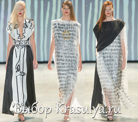 ... чем носить одежду в черно-белый принт: krasulya.ru/fashion-i-style/1159-modnaja-odezhda-v-cherno-belyj...