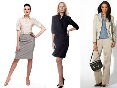 Женские костюмы для торжественных случаев