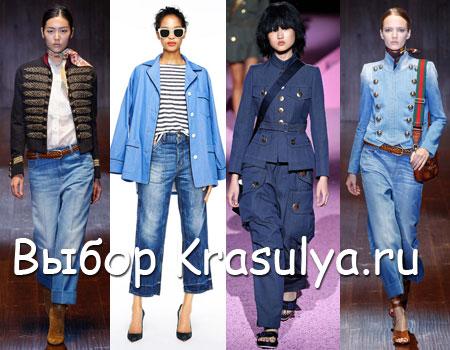Женские джинсовые куртки спб