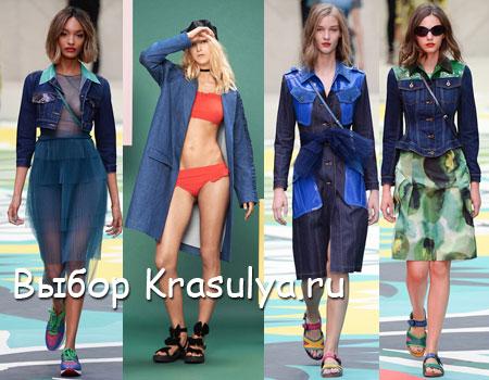 Джинсовые костюмы женские 2015