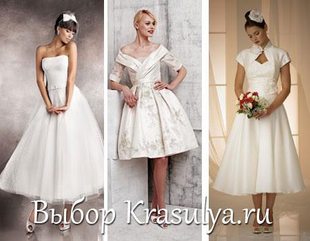 Например, прямое свадебное платье, характерное для 30-40х годов или А-типа из 60-х. Ведь сегодня именно стилевое направление