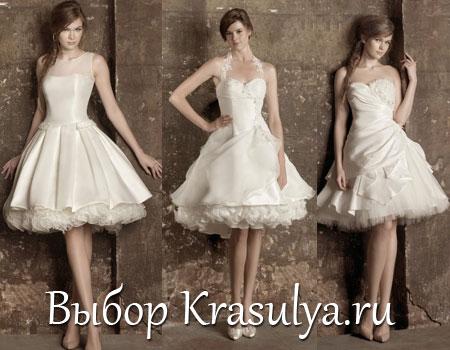 Короткие Пышные Платья Доставка