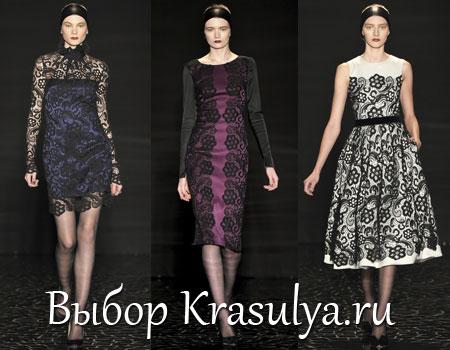 Ажурного Кружева Платье 30