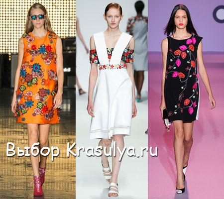 Модный портал. летние платья и сарафаны 2015 - Все о моде
