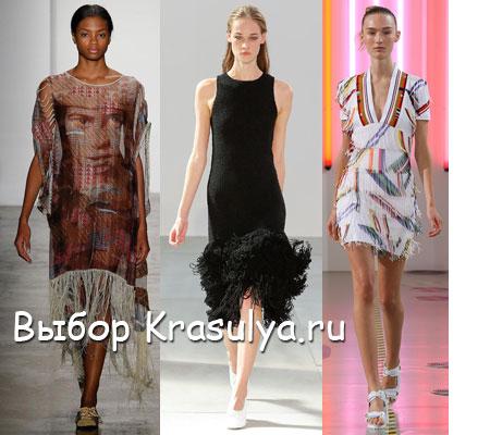 Летние платья 2015 с воланами. Еще одним символом женственности в летнем сезоне будет сарафан или платье, украшенное воланами