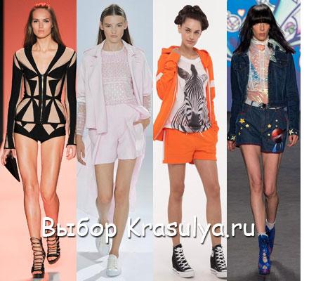 Модные тройки - так можно назвать женские летние костюмы, состоящие более, чем из двух вещей. В показах сезона весна-лето 2015 можно отыскать их разные