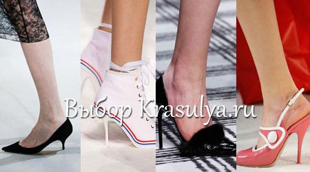 Обувь оптом стиль новосибирск