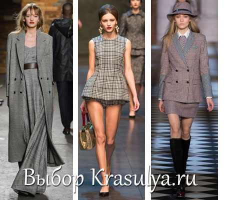 Женские Костюмы Зима Зима