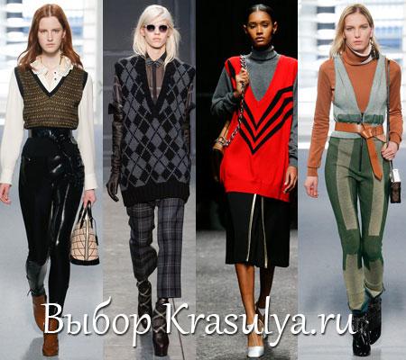 Трикотажный жилет - это и модный современный элемент женского гардероба, который может быть слитным, длинным и