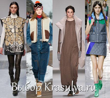 сезоне не только украсит осеннее пальто на запахе и сыграет роль пелерины, дополнительного слоя, который сохранит тепло. Шикарный вид женского пальто с