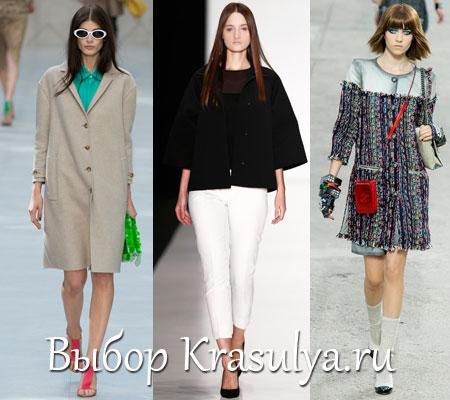 Модное пальто весна 2014 женское фото