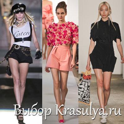 Модные Шорты Весна Лето 2013
