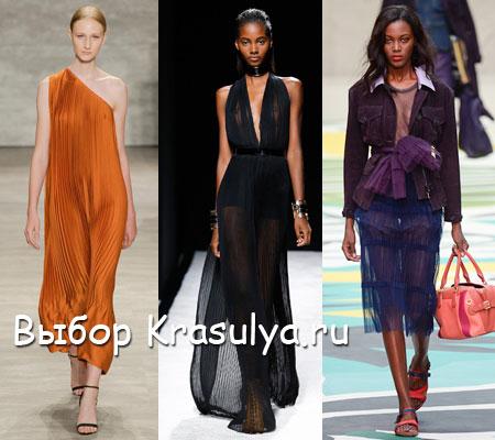 Такие модные тенденции весна лето 2015
