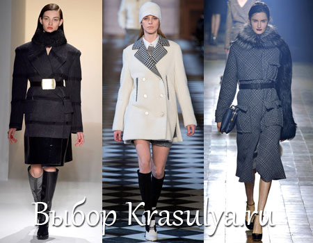 Модные тенденции осень-зима 2013-2014: 5