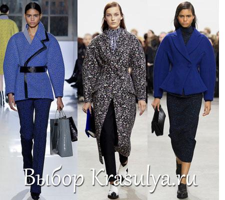 Мода Осень Зима 2014 2015 года в актуальных тенденциях