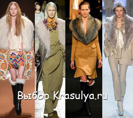 Пальто женское осень 2011