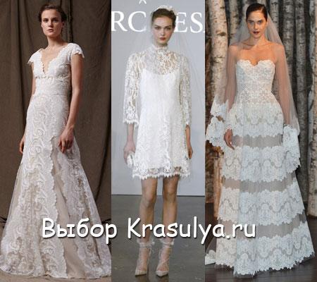 Если раньше свадебное платье из кружева заказывалось заранее, а ажурное полотно изготовлялось вручную, то сегодня такой материал стал доступным многому