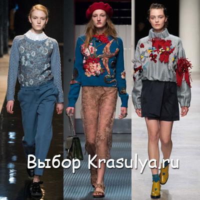 Зимние свитера женские 2015
