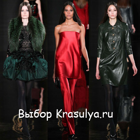 Коллекция от модного дома Валентин Юдашкин осень-зима 2015 ... Бохо Шик 2012