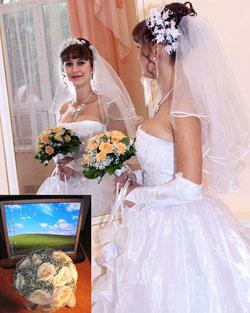 виртуальные знакомства и виртуальная жизнь