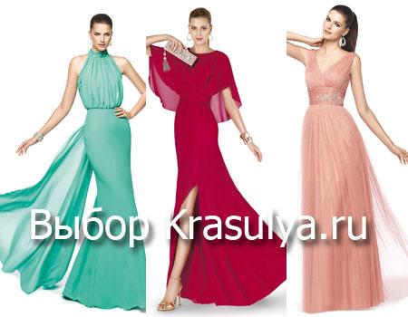 eDressit Выпускные платья 2015