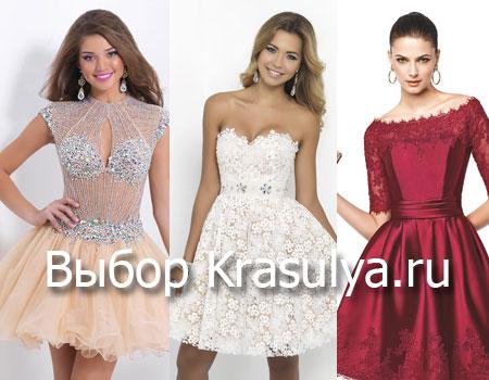 Изобр по > Платье на Выпускной 2015 Короткое