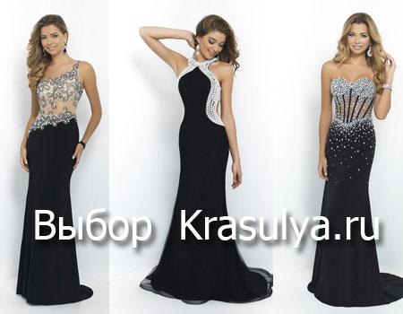 Модные выпускные платья 2015. каталог