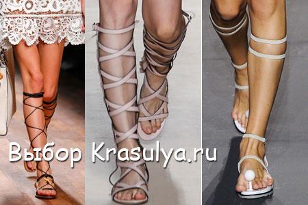 Многие такие пары напоминают сандалии в греческом стиле, в более низком варианте - гладиаторы, которые дизайнеры видоизменили в соответствии со стилем своих