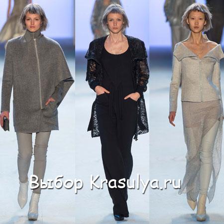Модные женские куртки осень-зима 2015-2016 от Akris (Акрис) 269b416f5b7
