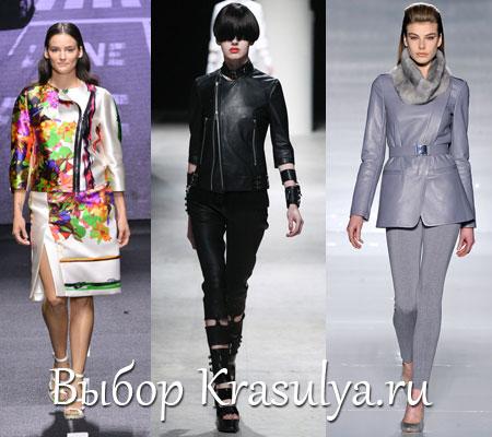 Куртки с коротким рукавом весенний